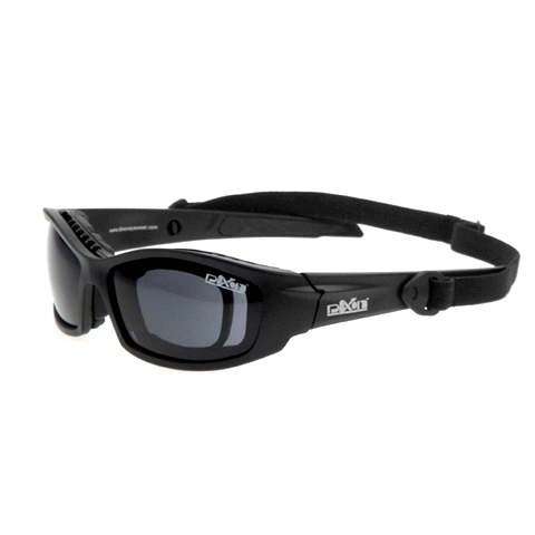 best buy prescription sports glasses